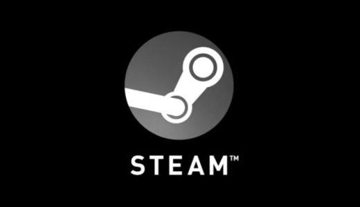 SteamのFF12(TZA)に完全敗北